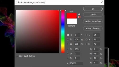 디지털색상의 모든 것, HTML 색상코드