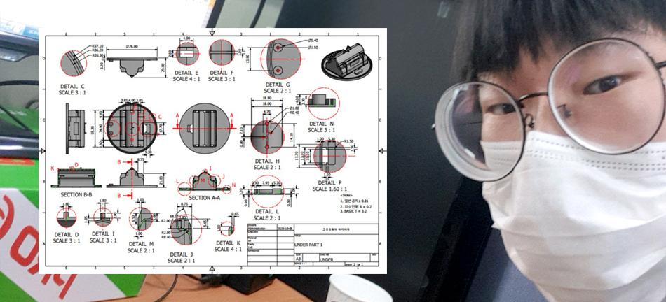 기계설계(캐드,인벤터,3D 프린터) 전문가 양성