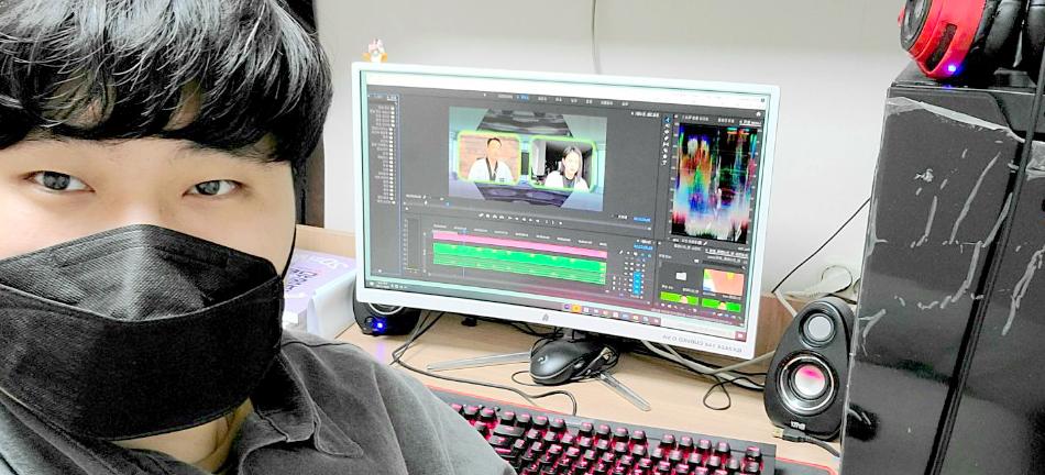 영상편집(프리미어,에프터이펙트)전문가양성