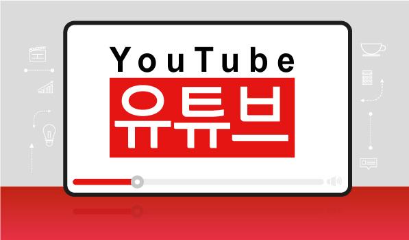 유튜브 영상 편집(프리미어)